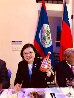總統吃貝里斯辣椒醬  想念台灣的這一味