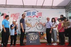 新北YouBike 500站達成 臉書活動抽iPhone8