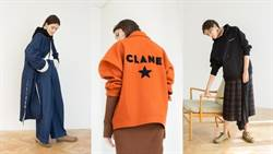 CONVERSE TOKYO × CLANE|美式街頭融合日系摩登的告別之作