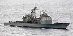 不會給台灣了! 美國神盾巡洋艦將會升級並延役