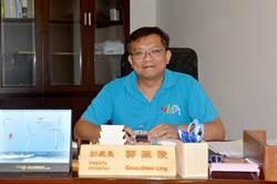 接任日管處副處長 郭振陵對日月潭有新期許