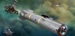 美國陸軍訂購JAGM「新地獄火」反戰車飛彈