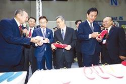 國際採購盛會 塑橡膠工業、製鞋機械展 南港登場