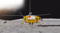 陸嫦娥四號新任務 登上月球背面