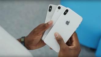 搶「平價」不一定划算!3款新iPhone該買哪1支?