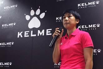 曾淑娥站台 西班牙運動休閒品牌KELME於天母開幕