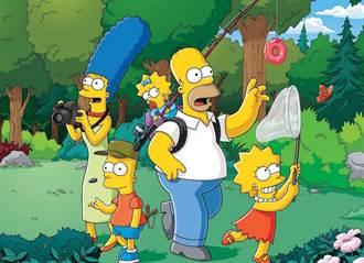 《辛普森家庭》播出第636集 破黃金時段紀錄