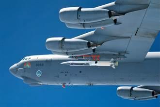 追趕俄國! 美軍決定研製美版「匕首」導彈