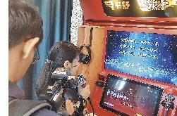 中共中央黨校內,有專門提供給學員使用的「朗讀機」。(記者藍孝威攝)
