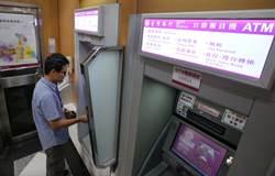 全台ATM提款機早上大當機