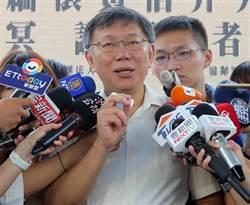 台北》遭梁文傑爆料打算組黨 柯文哲未正面否認