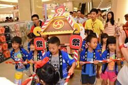好侍咖哩慶百年! 8/18、8/19舉辦「咖哩夏日祭」開跑