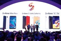 華碩ZenFone 5新機 進軍中南美