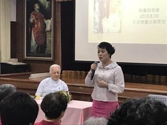 王秉鈞神父新書發表 聲樂家簡文秀獻唱〈奇異恩典〉