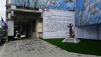 台南慰安婦雕像面臨拆除命運 國民黨南市黨部:已有對策