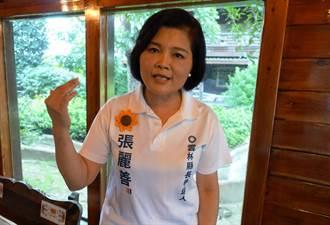 雲林》張麗善回擊李進勇:民進黨為雲林縣做什麼  可以比較看看