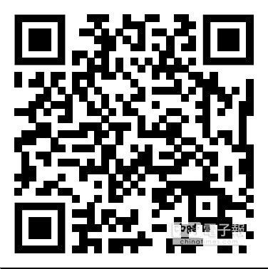 2018夏戀嘉年華II活動QR code。圖/花蓮縣政府觀光處提供