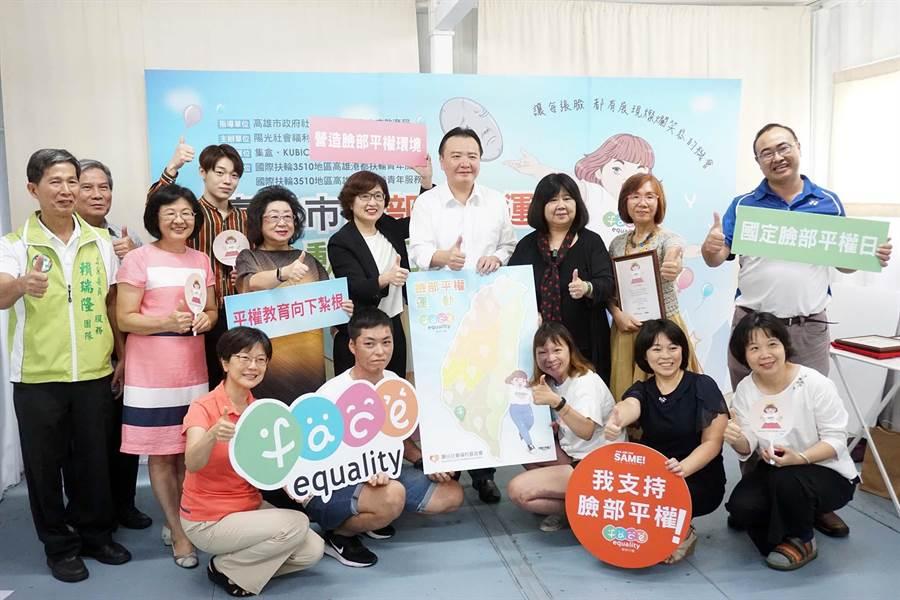 陽光基金會啟動「臉部平權」環台推廣計畫,18日首站由高雄出發。(柯宗緯攝)