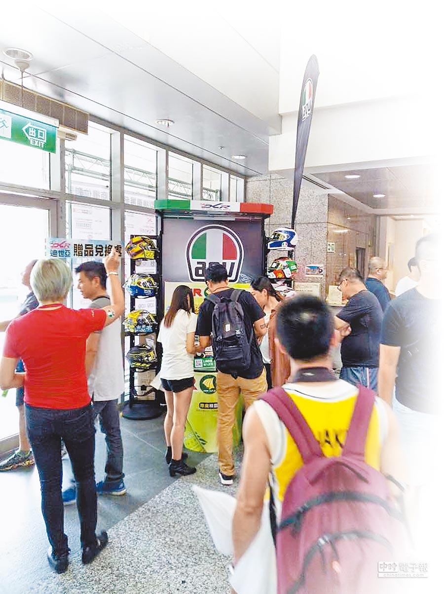 「AirSpa除臭精靈」受邀參加五股工商展覽中心舉辦的國際重型機車展現場展示會。(特綸公司提供)