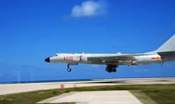 為攻擊台美作準備 陸有系列轟炸機可用