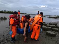 台南婦人挖文蛤落水  遺體今尋獲