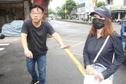台南》「小5」S小姐當街對質黃偉展 疑任某公司幹部赴陸談生意