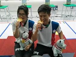 亞運》首日獎牌榜 中華居第六