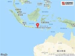 印尼松巴哇島附近 發生規模7.0左右地震
