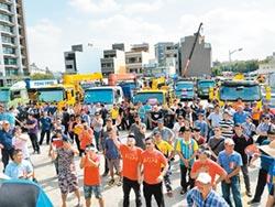 200運將抗議空汙法 候選人聲援