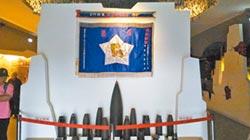 823炮戰60年 民間社團自發慶祝