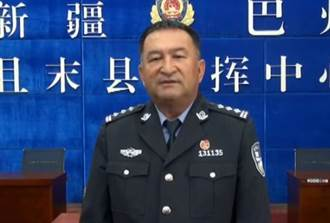 涉包庇、勾結恐怖分子 新疆且末公安局原政委遭雙開