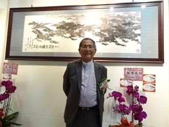徐悲鴻嫡傳弟子吳東昇辦畫展 高華柱親往祝賀