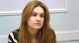美女間諜遭「一絲不掛侮辱性人身檢查」 俄向美抗議