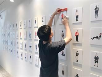 五迷看過來!五月天MV設計手繪畫家 首次在台南開展
