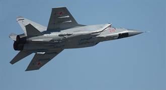 活在過去!專家批俄研發米格-41還不如用飛彈