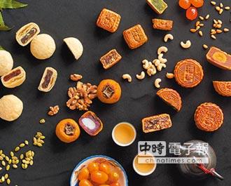 台北福華月餅 盡顯台灣豐采