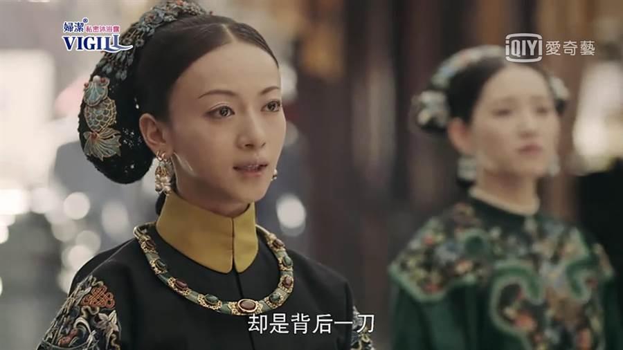 魏瓔珞為富察皇后報仇。(翻攝愛奇藝台灣站)