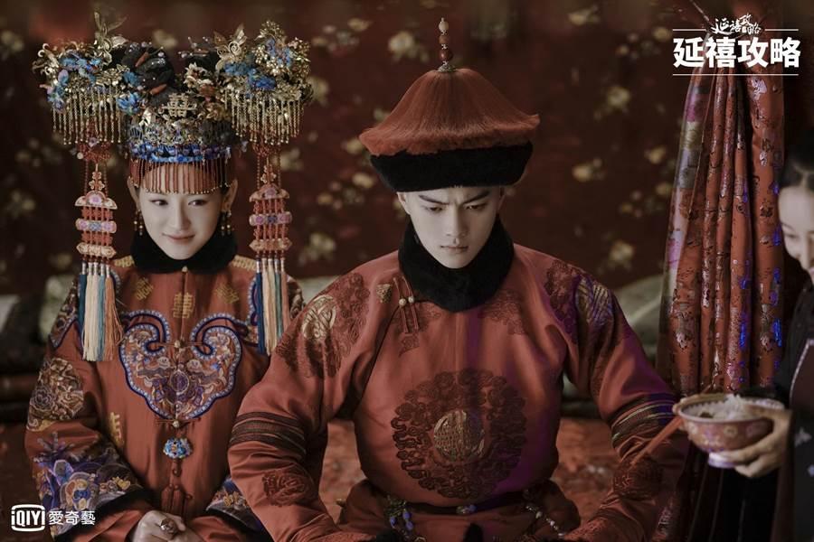 爾晴劇中嫁給傅恒卻是自掘墳墓。(愛奇藝台灣站提供)