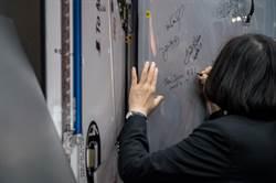小英訪NASA 太空人讚台北夜色驚艷