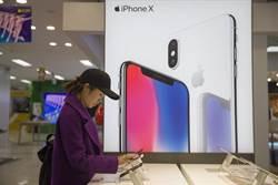 庫克囧了!新iPhone還沒發表 陸黑市已開賣山寨機