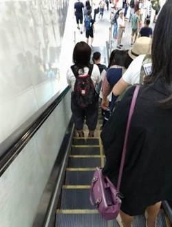 女子搭手扶梯站左邊 天龍人羞辱嗆「南部野蠻地區」
