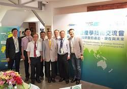 興大南向躍進 馬來西亞辦產學技術交流會