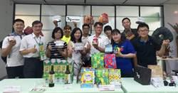 台南市觀光工場優質好物遴選 20項好物脫穎而出