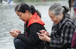 中國大陸網民規模超過8億 98%用手機上網