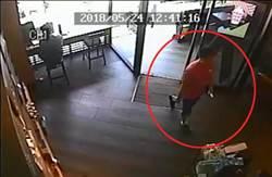 影》內湖星巴克偷拍案 警方下午逮到「攝狼」45歲王男