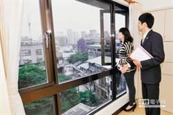 台灣房市步香港後塵 專家曝「蝸居」慘痛代價