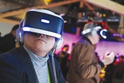 索尼稱霸全球VR裝置 甩開宏達電、臉書