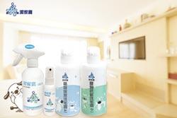 UC抗菌技術多元發展 優尼克 寵物清潔用品上市