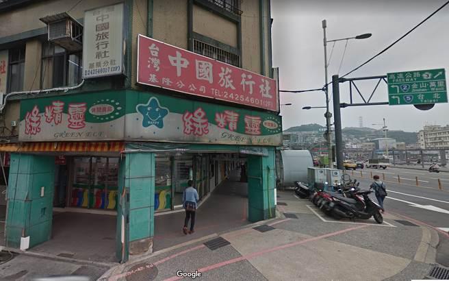 基隆老牌零食店熄燈,網友不捨。(圖/翻攝Google map)