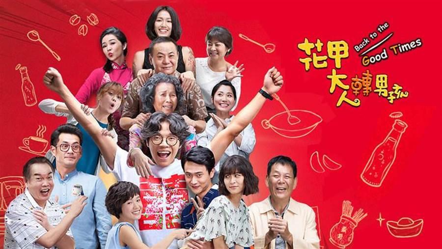 《花甲》導演瞿友寧將於26日偕劇中主演嚴正嵐、江沂宸一同出席與民眾互動。(58亞太影展提供)